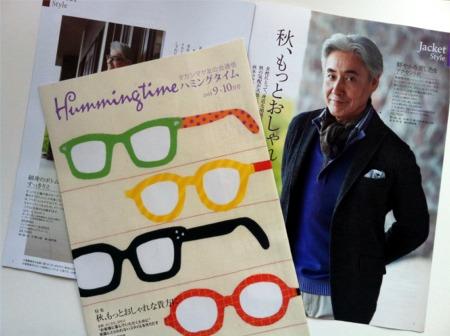 高島屋友の会、会報誌にてスタイリング監修いたしました。