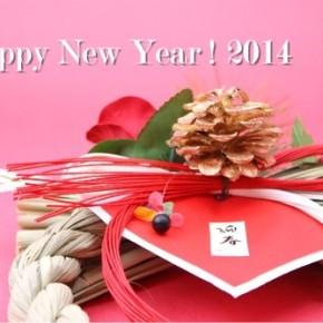NEW YEAR!幸福のスパイラルを起こす9つの行動パターン