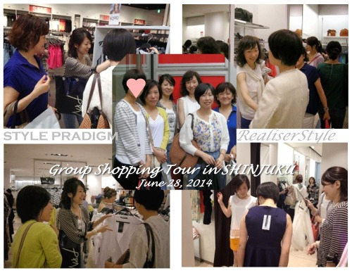 0628shoppingtour