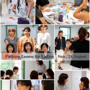 【ご感想】8/24大人の女性のためのファッション講座
