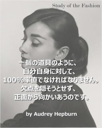 1002audrey
