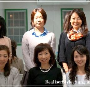 【レポ】10/5大人のパーソナルファッション講座外見編