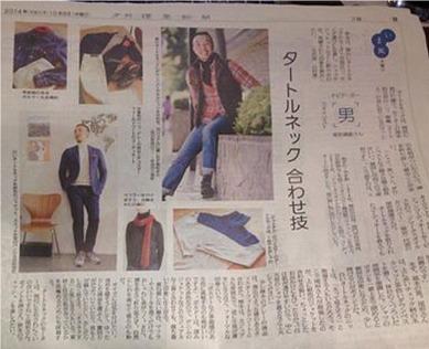 養成塾卒業生が読売新聞に取材掲載されました!