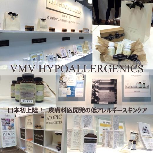 20141020vmv-image