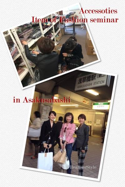 1104asakusabashi
