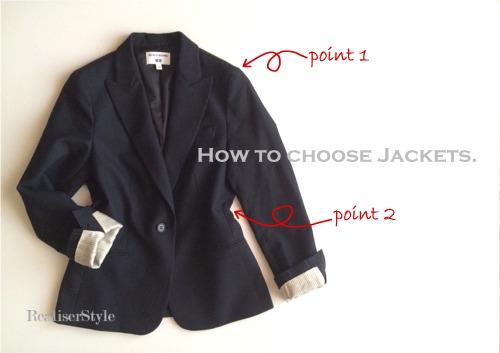 大人の女性のためのジャケットの選び方。