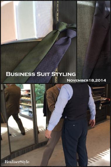 シックで上品なビジネススーツオーダースタイリング