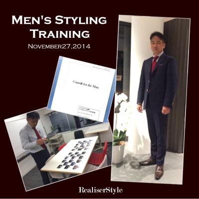 プロも学びに来るメンズファッションスタイリング講座