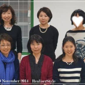 【ご報告】11/30パーソナルファッション講座ベーシック