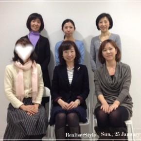 【レポ】1/25パーソナルファッション講座のご感想
