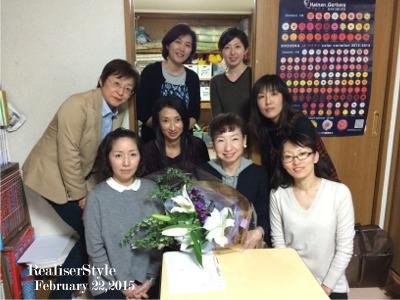 おうち保育園®開業講座ファッションセミナー
