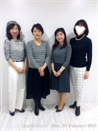 【ご報告】2/15大人の女性のためのパーソナルファッション講座