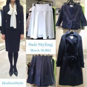 入卒式スーツのスタイリングと女性らしいトレンチコートの選び方