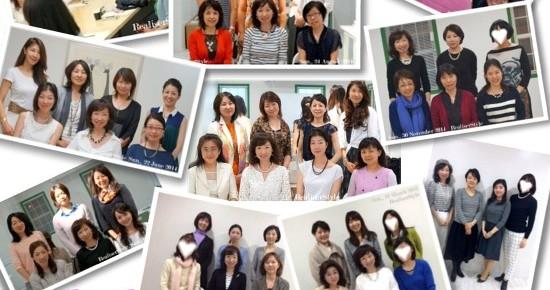 【満席御礼】大人の女性のためのパーソナルファッション®講座