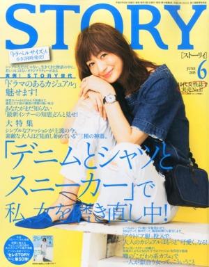 2015.05yayoi-story