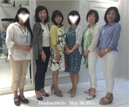 【ご報告】5/30大人の女性のためのパーソナルファッション講座