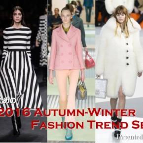 大人の女性のための体型(骨格)別2015秋冬ファッショントレンドセミナー