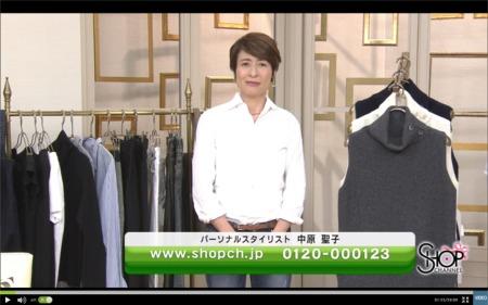 1026seiko-tv