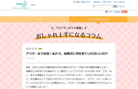 卒業生の活躍&メディア取材掲載のお知らせ☆