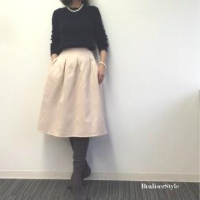 ピンクベージュスカートのコーデと大人ピンクの効用