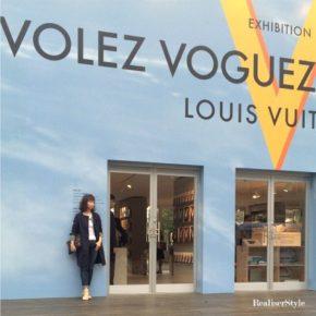 Volez, Voguez, Voyagez – Louis Vuitton展