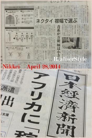 日本経済新聞に取材掲載して頂きました!