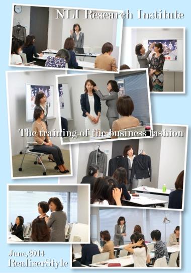 ビジネスファッション・身だしなみの企業研修を開催しました