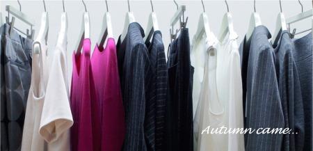 秋物ファッションの購入時期。