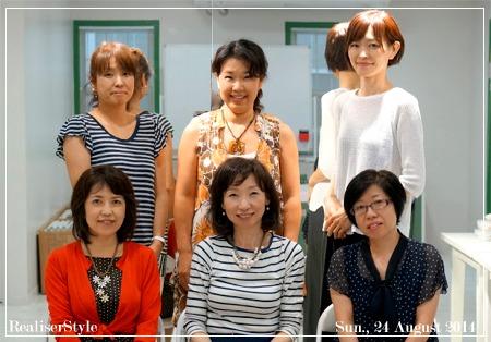 【ご報告】8/24大人のパーソナルファション講座