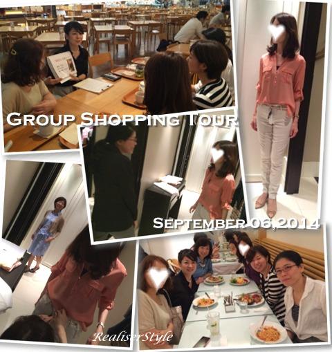 【ご感想】大人のプチプラグループショッピングツアー@銀座